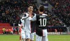 رونالدو: انها ليلة رائعة في البطولة التي احب