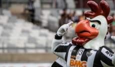 اتلتيكو مينيرو يطرد تميمة الحظ بعد تصرف غير لائق مع لاعبة الفريق
