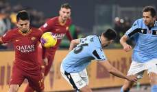 الكالتشيو: روما يكتفي بالتعادل الايجابي امام لاتسيو