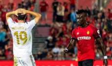 اودريوزولا يغيب عن ريال مدريد بسب الايقاف