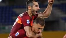 روما يقضي على آمال لاتسيو بالتأهل لدوري الابطال