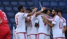 كأس آسيا تحت 23 سنة: الإمارات تهزم كوريا الشمالية