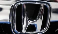 سيارة عائلية إقتصادية جديدة من هوندا