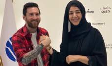 ميسي في زيارة خاطفة الى دبي