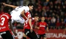 ريال بلد الوليد يحقق فوزا صعبا على ريال مايوركا