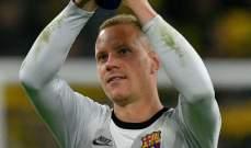 شتيغن: أنا سعيد في برشلونة