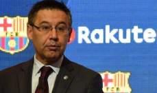 مجلس ادارة برشلونة يدقق اليوم في قضية مواقع التواصل الاجتماعي