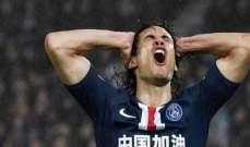 كافاني يحسم مصيره مع باريس سان جيرمان