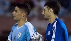 سواريز يدافع عن الشباك في مباراة اعتزال فورلان