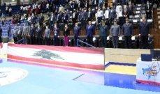 افتتاح حاشد لبطولة آسيا في التايكواندو وبرونزية  لمارك خليفة في القتال الحر