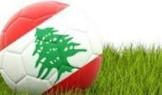 الاتحاد اللبناني يوقف إدارية في نادي الصفاء عن العمل لستة أشهر