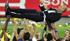 بويول: غوارديولا سيفوز بدوري الأبطال من جديد