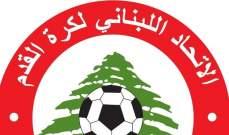 اجراءات جذرية للاتحاد اللبناني لكرة القدم لاعادة اطلاق عجلة الدوري