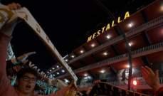 جماهير فالنسيا تواجدت خارج ملعب الميستايا لدعم الفريق