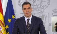 رئيس الحكومة الاسبانية يعلن عودة الليغا في 8 حزيران