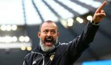 نونو سانتو: حققنا فوزًا مستحقًا على مانشستر سيتي