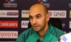 الركراكي: سنقدم مباراة كبيرة امام التعاون السعودي