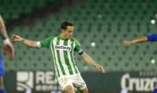 الليغا: فوز بشق الانفس لـ ريال بيتيس على خيتافي
