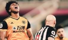 الدوري الإنكليزي: وولفرهامبتون يعود بنقطة واحدة من ملعب نيوكاسل