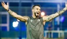 نيغريدو يفوز بجائزة افضل لاعب في كأس الخليج العربي