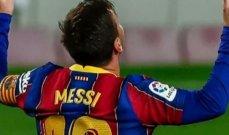 ميسي يوقع عقده مع برشلونة هذا الاسبوع