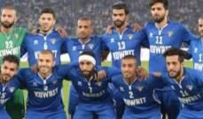 تحديد موعد تجمع المنتخب الكويتي استعدادا للتصفيات
