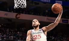 فيلادلفيا يسجل رقم غاب عنه 53 عاماً في NBA