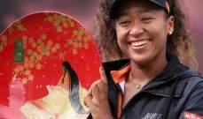 الغاء دورة اليابان المفتوحة للسيدات بسبب كورونا