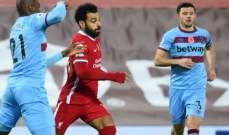 الدوري الإنكليزي: جوتا ينقذ ليفربول ويمنحه الفوز أمام وست هام