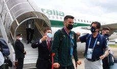 يورو 2020: سبيناتزولا يصل مع بعثة منتخب ايطاليا إلى لندن