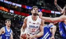 كأس العالم لكرة السلة: صربيا تحتل المركز الخامس على حساب تشيكيا