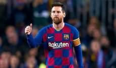 ميسي يعلن تخفيض رواتب لاعبي برشلونة 70 بالمئة