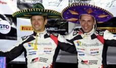 رالي المكسيك: أوجييه يحرز فوزه الأول لهذا العام بعد سباق مختصر بسبب الكورونا