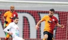 الدوري التركي: غلطة سراي المنقوص يسقط امام ريزا سبور