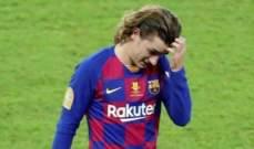 موجز المساء: برشلونة يواجه بلباو، عراك بين ميسي وغريزمان خلال التمارين وديوكوفيتش مصاب بالكورونا