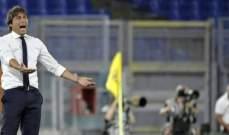 كونتي: سنخوض مباراة صعبة امام فيورنتينا