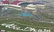 فرستابن يتصدر حصة التجارب الثالثة من سباق جائزة ابوظبي