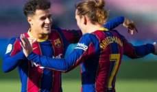 برشلونة يعود الى سكة الانتصارات ويكتسح اوساسونا برباعية