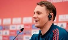 نوير: نريد الفوز بكأس العالم للاندية