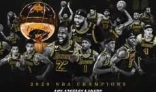 ابرز التعليقات على فوز الليكرز ببطولة الرابطة الوطنية لكرة السلة