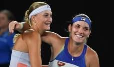باباوس وملادينوفيتش تحرزان لقب زوجي السيدات في بطولة استراليا المفتوحة