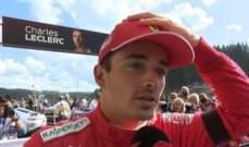 تصريحات ثلاثي المنصّة بعد نهاية سباق جائزة بلجيكا الكبرى