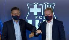 كومان يوقع على كشوفات برشلونة