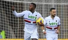 الدوري الإيطالي: التعادل يحسم اللقاء بين بينفينتو وسامبدوريا