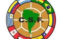 الكونميبول يؤجل تصفيات أميركا الجنوبية