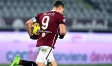 بولونيا يعود بنقطة من مباراة تورينو في الجولة 13 من الدوري الايطالي