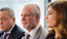 مالك ويست هام مستاء من تصريحات المديرة التنفيذية للفريق