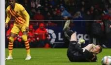 الليغا: ميسي يمنح برشلونة فوزاً مهماً على اتلتيكو مدريد