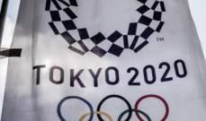 اليابانيون يطالبون بتأجيل الألعاب الأولمبية