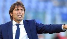 كونتي يشيد بأداء المنتخب الايطالي في اليورو